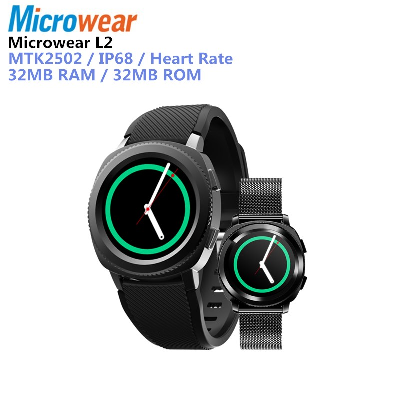 Original Microwear L2 Waterproof Smartwatch with Steel Band Heart Rate/Sleep Monitor / Step Counting Function Smartwatch