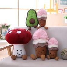 Plush Toys Baby Cute Stuffed Soft Avocado Doll toy Fruit Ice Cream Smile Snacks Mushroom Jelly Toys Gift sleeping toy for kids цена в Москве и Питере