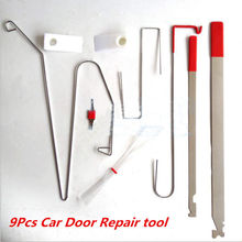 Universal Car Truck Door Repair Kit Emergency Lock Out Lost Key Unlock Open Tool цена