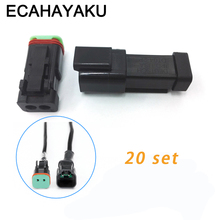 цена на ECAHAYAKU Black 20 sets Kit 2 Pin Waterproof Electrical Wire Connector Plug off-road Deutsch connectors 22-16AWG DT06-2S DT04-2P