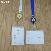BINXUE Employees card Cover Card & ID Holders,Work identification tag badge Can hang, you can clip 1.5 width