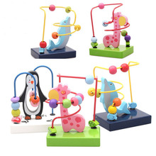 New Early Learning Toy Children Kids Baby Colorful Wooden Mini Wooden Beaded Puzzle Round Bead Toy Tumbler Random Color