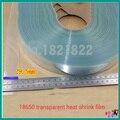 18650 защиты термоусадочные трубки термоусадочная лист