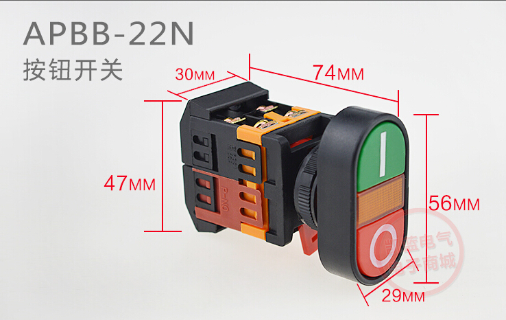 Image result for NO NC APBB-22N 220V AC Yellow Light ON/OFF START STOP Momentary Switch