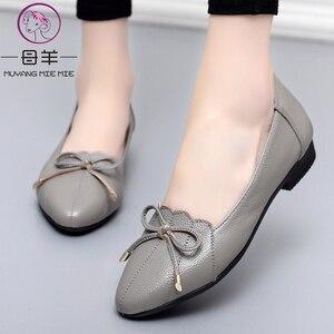 Image 1 - MUYANG MIE MIE kobiet buty 2019 prawdziwej skóry kobiet mieszkania moda kobiet w stylu casual, biurowy mieszkania baletowe Plus rozmiar 35 43 obuwie damskie