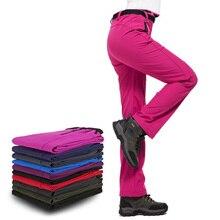 Зимние женские теплые водонепроницаемые штаны ветрозащитная куртка брюки-карго Женская дышащая на открытом воздухе флис лайнер брюки