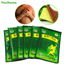 48Pcs/6Bags Vietnam Red Tiger Balm Treatment Plaster Shoulder Muscle Joint Pain Stiff Patch Relief Health Care C077 8pcs far ir treatment tiger balm plaster shoulder muscle joint pain stiff patch relief health care product