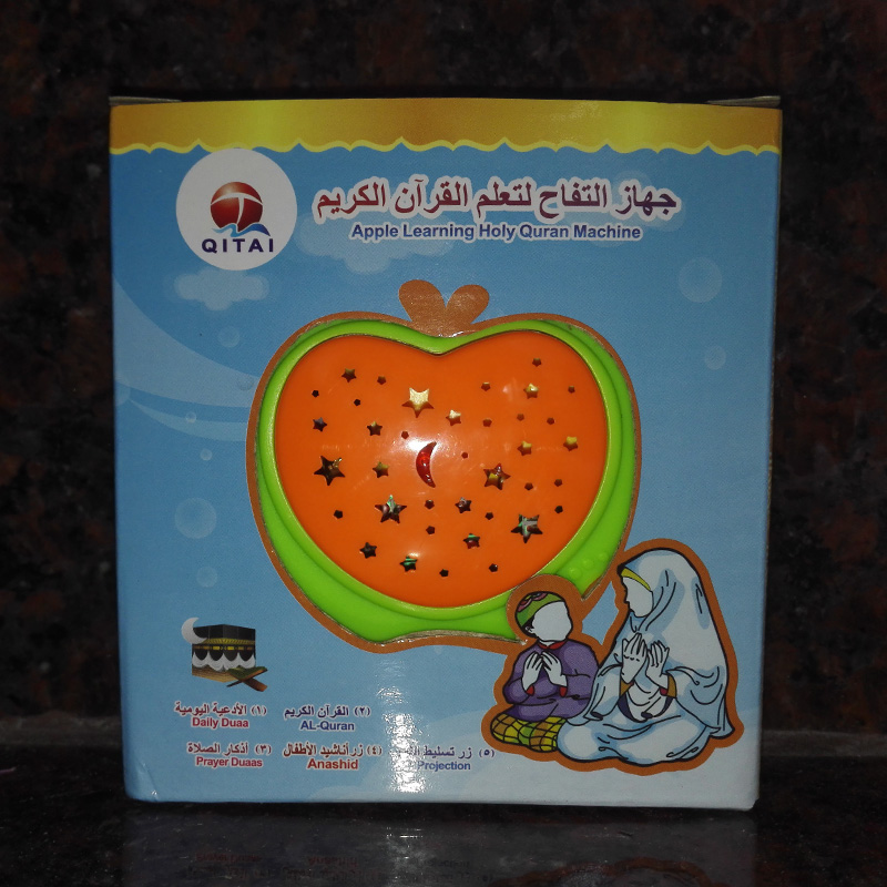 2017-Islamic-Toys-Mini-Apple-Quran-Learning-Machines-with-LED-Light-Projection-Arabic-Apple-Stories-Teller-Kids-Learning-Toys-2