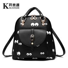 Backpack bag 2019 new tide female fashion printing cartoon cute backpack students