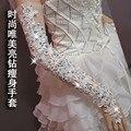 2017 frete grátis venda quente new sexy slimming brilhante diamante ultra longas luvas sem dedos luvas brancas do laço nupcial do vestido de casamento