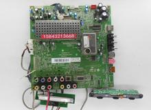 LK37K1 motherboard 0091802064 V1.4 with V370B1-L03 screen