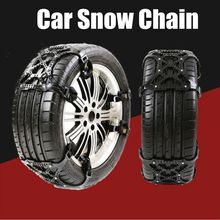 3Pcs/Set Black Anti-skid Car Snow Tyre Tire Chains Beef Tendon Vehicles Wheel Chain For Car-Styling Anti-Skid Autocross Outdoor