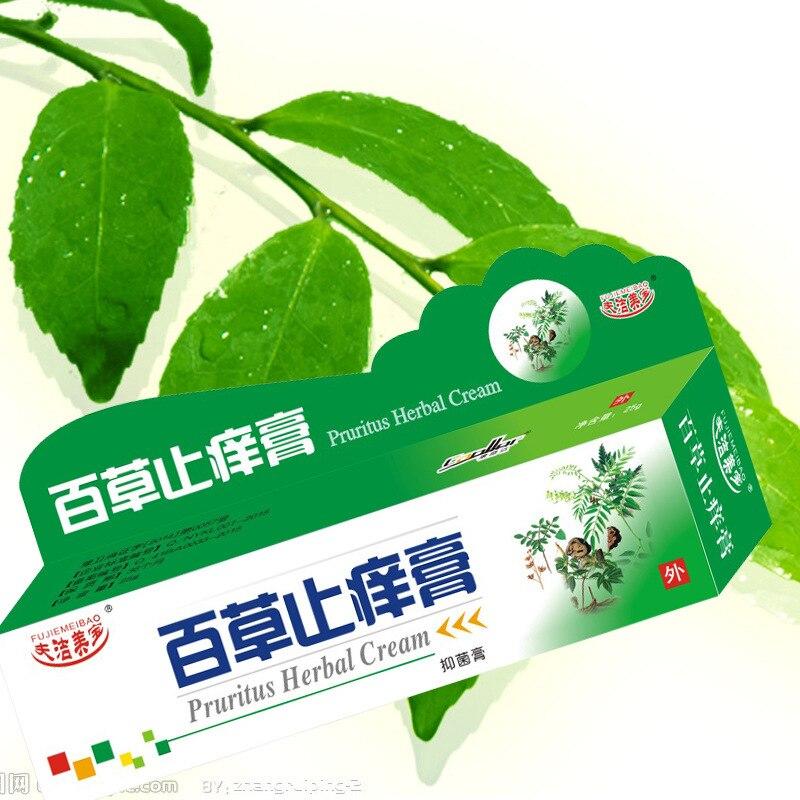 Body Herbal Antibacterial Cream Psoriasis Tinea Herb Cream Anti-itch Creams 25g