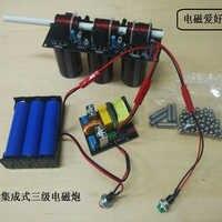 Десять уровней электромагнитный пистолет diy kit/готовая продукция, самодельная Электромагнитная катушка пистолет ускорения