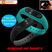 Buy Original Xiaomi Mi Band 2 Miband Band2 Wristband Bracelet with Smart Heart Rate Fitness Touchpad OLED VS Mi band 1S