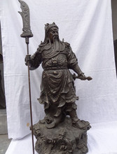 "SCY 002607 40 ""Hoge Chinese Bronzen 9 Dragon Head Warrior Sword GuanGong Guanyu Godsstandbeeld(China)"