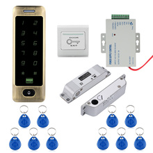 Waterproof Metal Touch 8000 Users Door RFID Access Control Keypad Case Reader Electric Drop Bolt Lock