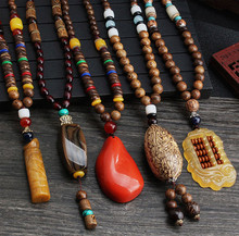 2019 New Retro Bodhi Pendant Wood Bead Necklace Long Wooden Sweater Chain Cotton And Linen Pendant For Women Men Jewelry Gift retro bead decorated feather tassel sweater chain necklace for women