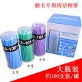 100 unids/lote Hisopo Desechable Micro Cepillo de Pestañas de Extensión Pestañas Individuales de Eliminación de Pegamento Herramientas de Maquillaje Esponja de Algodón