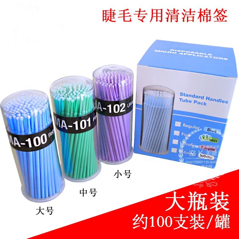 100pcs/lot Disposable Swab Micro Brush Eyelashes Extension Individual Lash Glue Removing Makeup Tools Cotton Swab