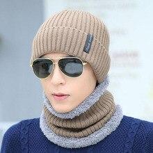 BING YUAN HAO XUAN Wool Knitted Hat Outdoor Winter Skiing Caps for Men Skullies Gorillas Mask Scarf Cap Bonnet