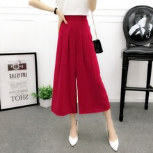 Loose Chiffon High Elastic Waist Wide Leg Pants for Female New Women Casual Fashion Solid Ankle