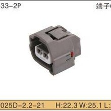 Buy hyundai ignition coil connector and get free shipping on