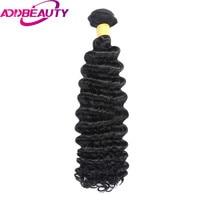 AddBeauty Brazilian Deep Wave Remy Hair Bundle 10 30 Inch Natural Color 100 Human Hair Weave