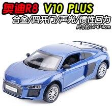 Maisto 1:32 Audi R8 V10 Plus Diecast Model Car Toy Free Shipping For  Children