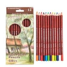 Conjunto de lápis de madeira pastel com 12 peças, base para pele pastel colorida para artista, desenho, escola, escritório, laptops de lápis suprimentos