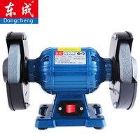Bench grinder Multifunctional polishing electromechanical sharpener small multi function wheel machine metal