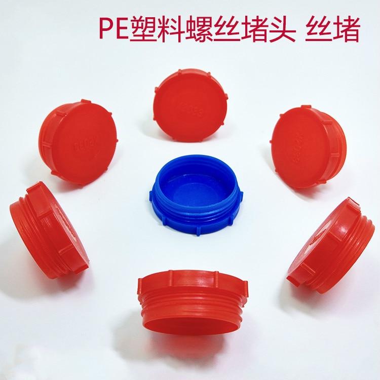 Plastic Screw Plug Screw Hole Protection Cover Dustproof Cover Teeth Cover Thread Plug Hole Plug Plastic Cover