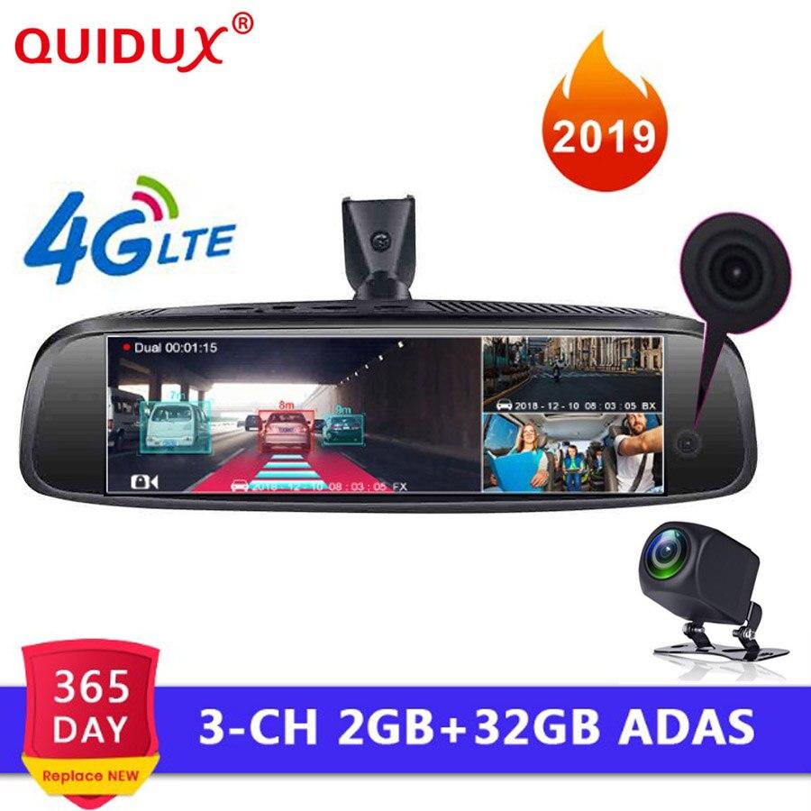 QUIDUX 3 CHS lentille voiture dvr caméra RAM 2 GO + ROM 32 GB Android Rétroviseur ADAS GPS Navigation dashCam 1080 P WIFI vidéo enregistreur