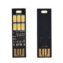 Night Lamp Mini Pocket Card USB Power 6 LED Keychain Night Light 1W 5V Touch Dimmer Warm Light for Power Bank Computer Laptop L5