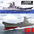 Electric Assembled Ship Model 30cm World War II Japan Yamato Battleship warships