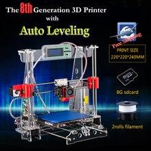 La octava Generación de auto nivelación i3 Prusa Impresora 3d DIY kit Reprap P802MA Alta Precisión Gran tamaño de impresión 220*220*240mm más regalo