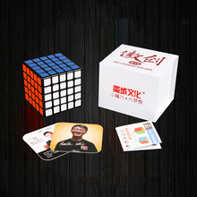 Moyu Aochuang GTS5 5*5*5 Magic Cubes Puzzle Speed Cube Educational Toys Gifts for Kids Children