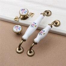 Антикварные Бронзовые керамические ручки для шкафов из цинкового сплава, ручки для ящиков шкафов, европейские цветочные узоры, мебельная дверная ручка для шкафа
