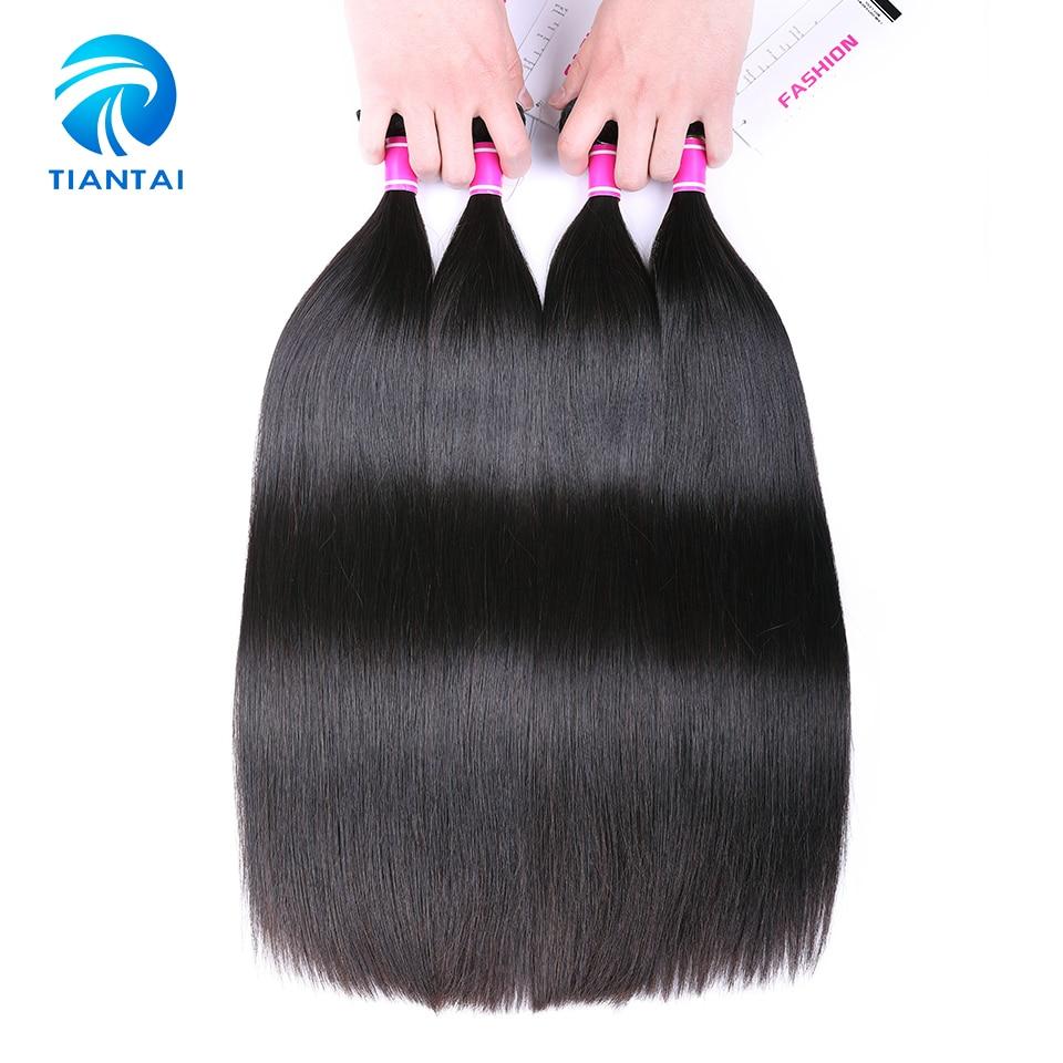 Brazilian Straight Hair 4 Bundles Deal 100 Human Hair Weave Remy Hair Extensions 8 28inch Natural