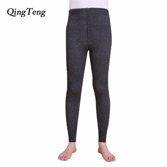 e695ae1d460 QingTeng Men s Long Merino Wool Leggings Winter Warm Thermal Underwear  Skinny Fleece Tights For Men Long Johns Pants