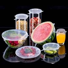 6 шт. Силиконовая крышка, силиконовая крышка для сохранения свежести, Эластичные крышки для пищевого горшка, посуда, кухонные аксессуары