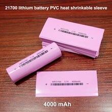 100 шт/лот 21700 литиевая батарея упаковка внешняя кожа термоусадочный