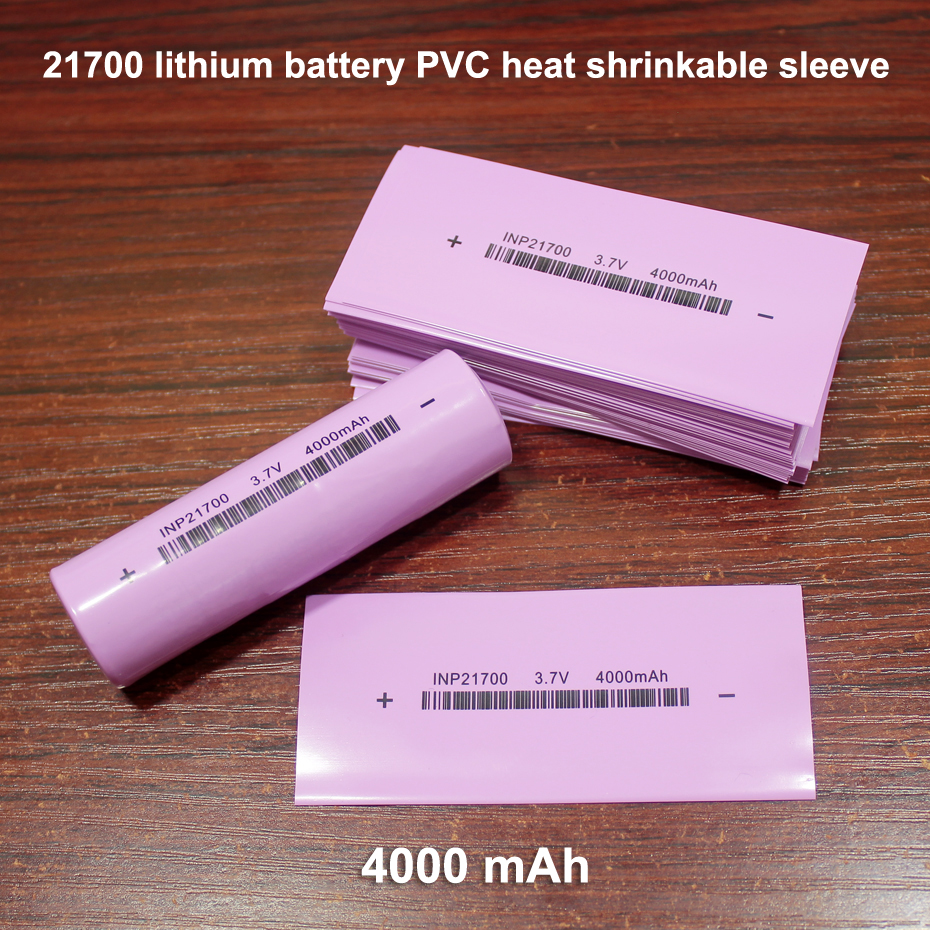100pcs/lot <font><b>21700</b></font> lithium <font><b>battery</b></font> package outer skin heat shrinkable <font><b>sleeve</b></font> Replacement <font><b>battery</b></font> PVC packaging film 4000MAH image