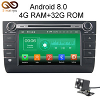 Sinairyu 4G RAM Android 8 0 Car DVD For Suzuki Swift 2004 2006 2007 2008 2009
