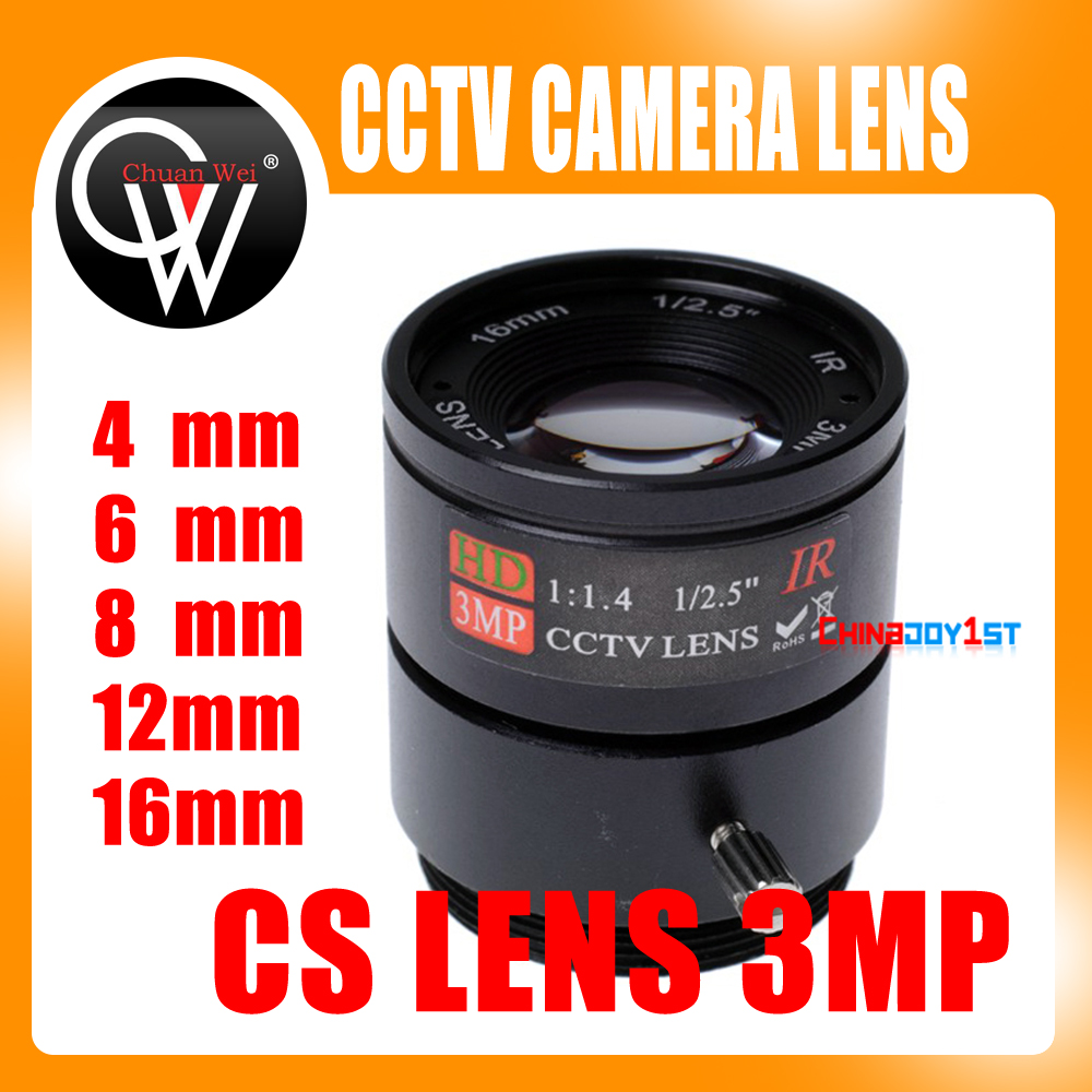 5pcs 3MP 4mm/6mm/8mm/12mm/16mm CS Lens 1/2.5'' F1.4 CS Fixed IR 3.0 Megapixel CCTV Lens For IR 720P/1080P CCTV Security Camera