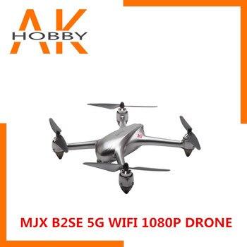 MJX Bugs 2SE B2SE with 10800P Camera 5G WIFI FPV GPS RTH Altitude Hold Quadcopter Drone VS MJX Bugs 5W
