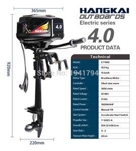 Image 3 - Фирменная Новинка HANGKAI 4,0 Модель Бесщеточный для электрической лодки подвесной лодочный мотор с 48V 1000W Выход рыбачьих лодок двигателя