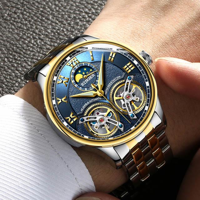 bab6817f428 BINGER Relógios Mecânicos Automáticos de Esqueleto Para Homens Fase Da Lua  Pulseira de Couro Genuíno Relógio