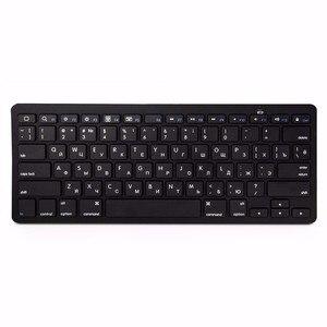 Image 2 - Kemile Беспроводная русская клавиатура Bluetooth 3,0 для планшета, ноутбука, смартфона с поддержкой iOS, Windows, Android, серебристая и черная