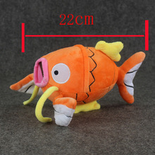 1pcs fish plush Magikarp Plush Toy Anime Stuffed doll